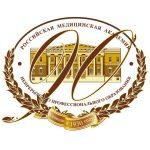 Российская академия непрерывного профессионального образования Минздрава России